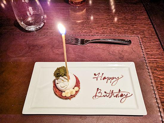 Cut Wolfgang Puck Birthday Cake