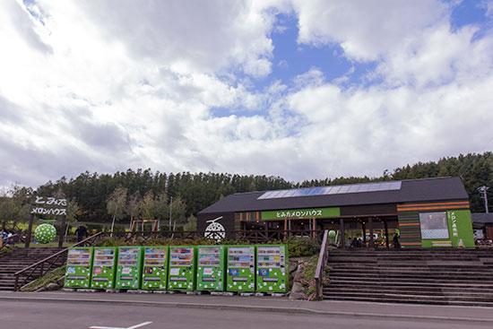 Hokkaido Autumn Guide Furano Tomita Melon House
