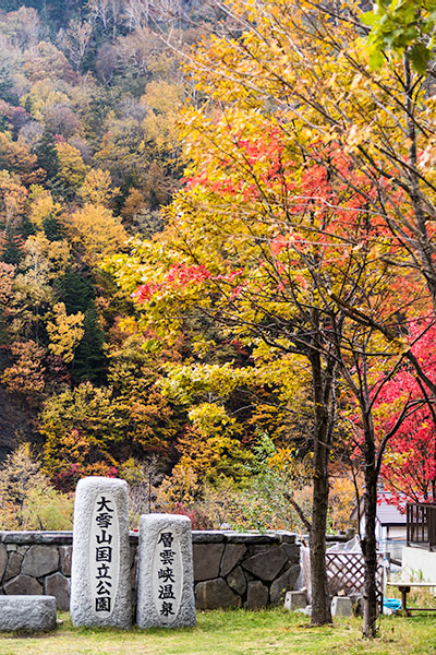 Hokkaido Autumn Guide Sounkyo Onsen Town scenery
