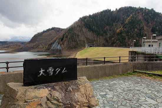 Hokkaido Autumn Guide