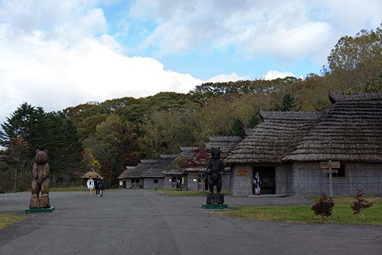 Hokkaido Autumn Guide Porotokotan