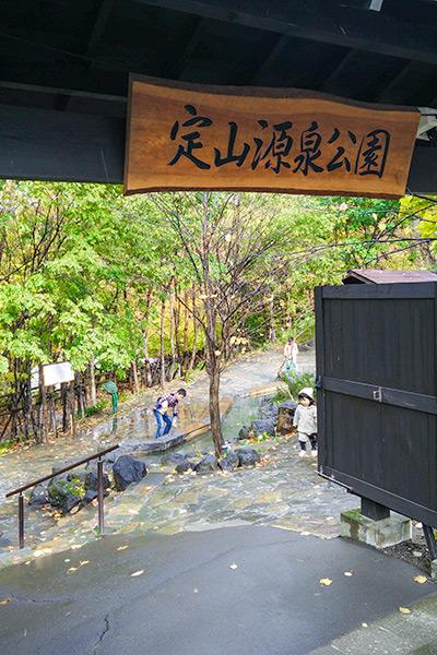 Hokkaido Autumn Guide Jozankei Onsen