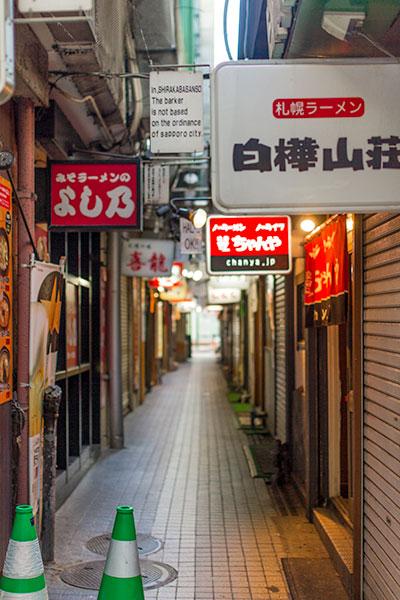 Ramen Alley Susukino Sapporo