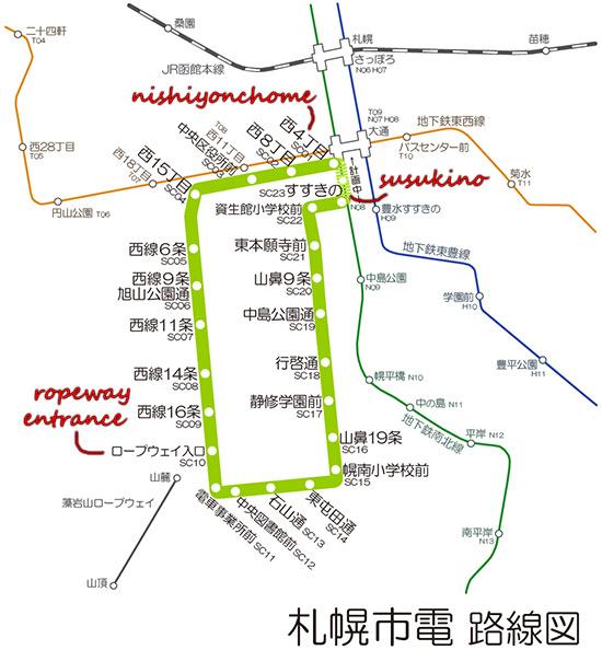 Hokkaido Autumn Guide Sapporo Streetcar Map