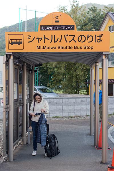 Hokkaido Autumn Guide Mount Moiwa Shuttle Bus
