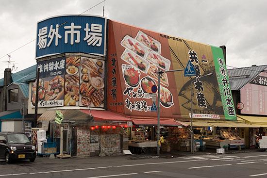 Hokkaido Autumn Guide Sapporo Curb Market