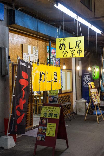 Sapporo Morning Market Kaisen Don