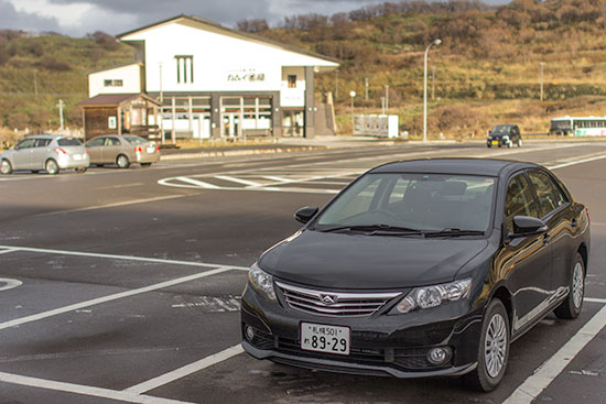 Hokkaido Autumn Guide Toyota Rent a Car