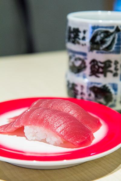 Ryoshi Sushi Ikeikemaru Honmaguro Tuna