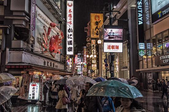 Kani Doraku Honten in Dotonbori Osaka