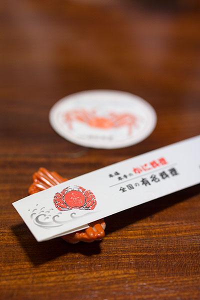 Kani Honke Sapporo Snow Hairy and King Crab Cuisine