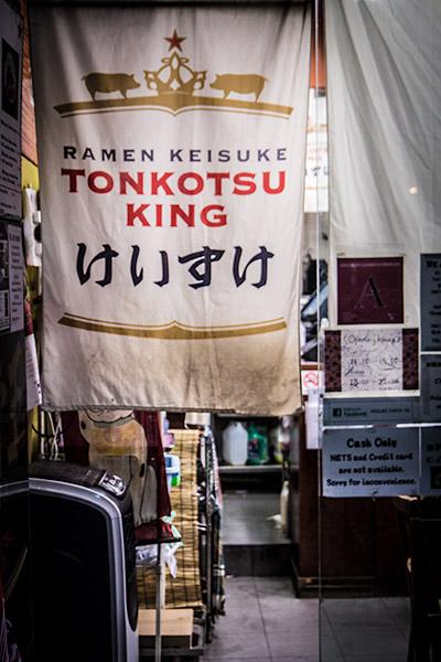 Ramen Keisuke Tonkotsu King