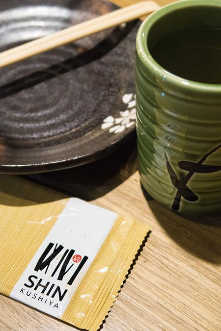 Shin Kushiya Charcoal Yakitori