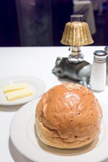 Morton's Onion Loaf