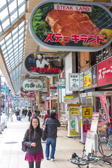 Steakland Kobe near Hankyuu JR Sannomiya Station