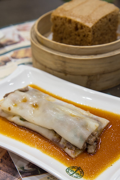 Tim Ho Wan Bedok Mall Chee Cheong Fun with Pig Liver and Steamed Egg Cake