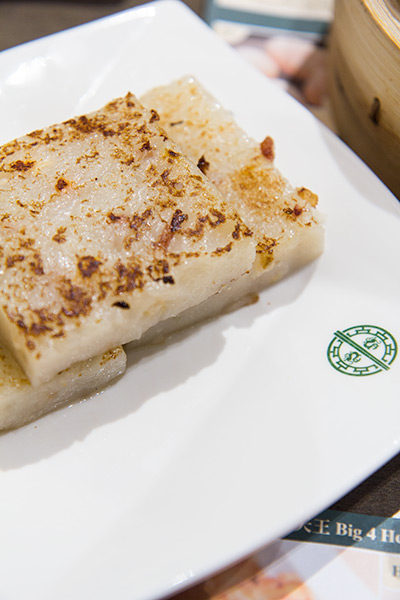 Tim Ho Wan Bedok Mall Steamed Carrot Cake