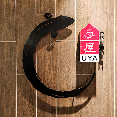 Uya Unagi Eel Restaurant Singapore